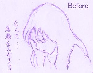 yukari01.jpg