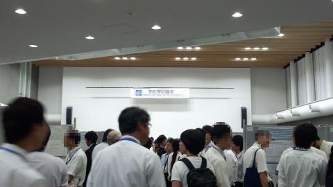 学会mozaiku_convert_20120912224152