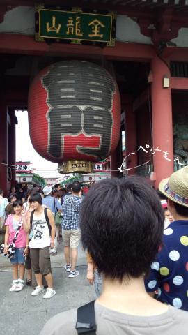 雷門_convert_20120918215449