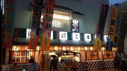 浅草_convert_20120918215900