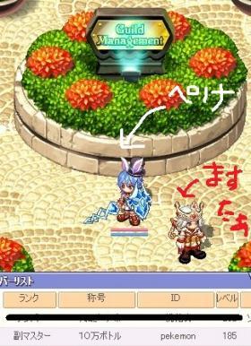 副マスター_convert_20121004224954
