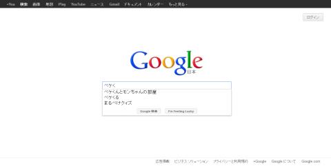 ペケモン_convert_20121025002853
