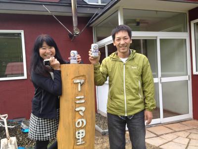 森田さんと北海道限定 クラシックラガービールで乾杯