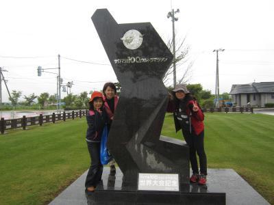 サロマ湖100kmウルトラマラソンの碑