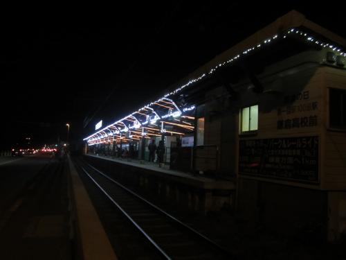 鎌倉高校前のイルミネーション
