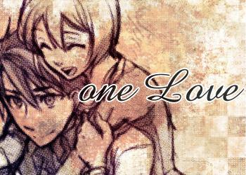one Love 通販予約画像