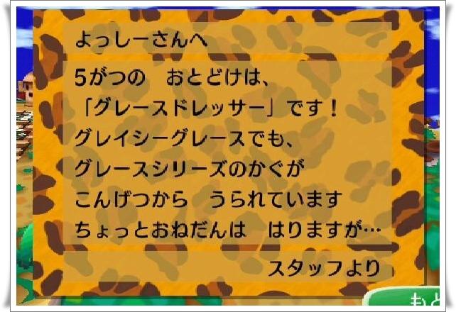 RUU_4269.jpg