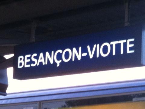 ブザンソン駅