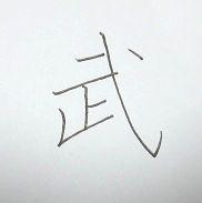 20130113190959d8d.jpg