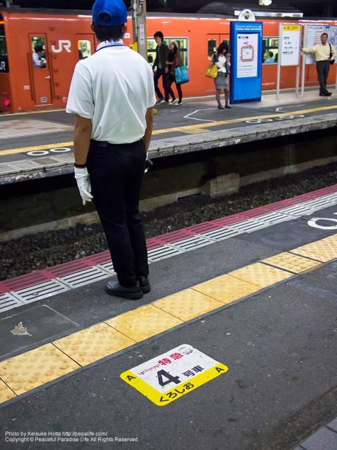 西九条駅の特急くろしお4号車の乗車位置