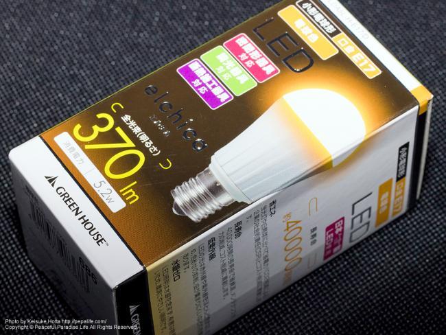 GREEN HOUSE エルチカ GH-LDA5L-H-E17/D E17 電球色 LED 密閉型器具対応、調光器具対応