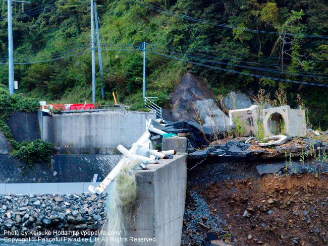 相川地区の被災地