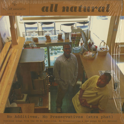 ALL NATURAL_201211
