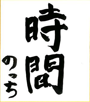 20130103-20130103_f_k02.jpg