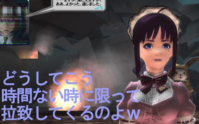 yurikago_03.jpg