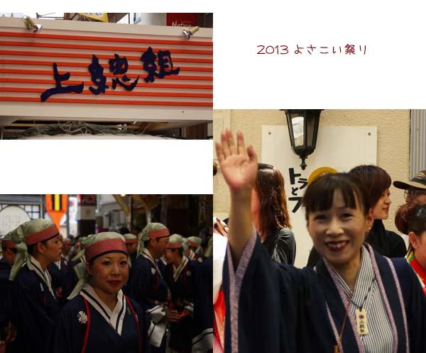 20130810-1.jpg