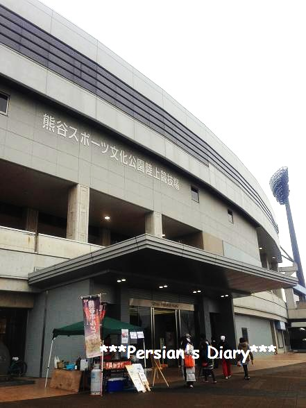 2012-12-30 熊谷2