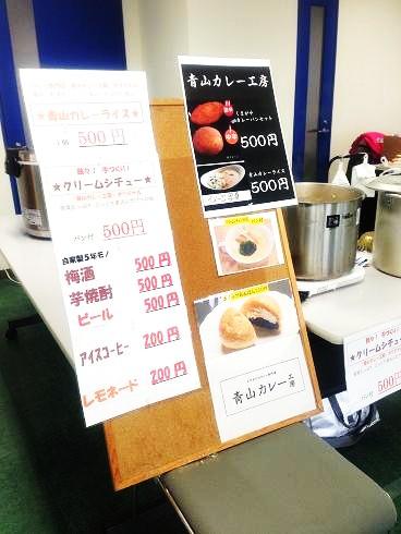2012-12-30 熊谷4
