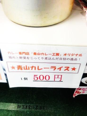 2012-12-30 熊谷6