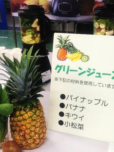 2012-12-30 熊谷12