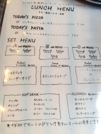 IMG_6787_なぽり5