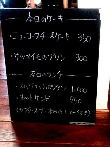 IMG_7092_森の音5
