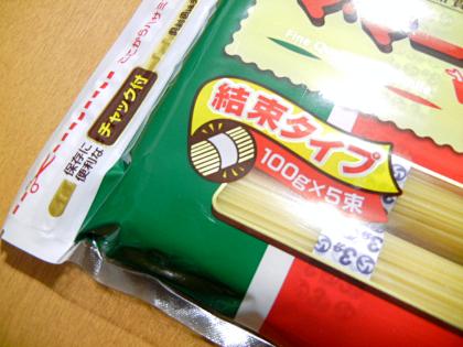 DSCN1581_Fotorままー3