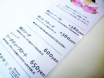 DSCN0080_5381S.jpg