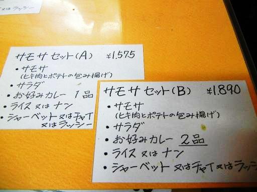 DSCN3364_8660S.jpg
