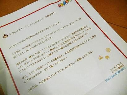 DSCN4350_9643S.jpg