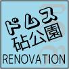 ドムス_logo