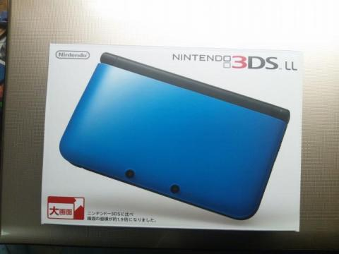 3DS梱包