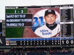 Yankee Stadium10