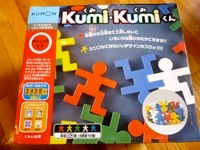 April2012Kumon3
