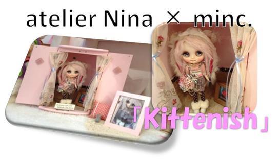 kittenish
