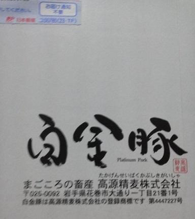 P1000285.jpg