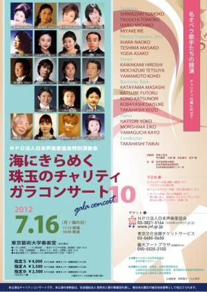 20120710_598_convert_20120718000840.jpg