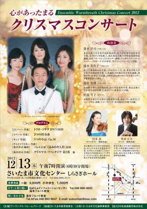 chirashi_convert_20121010235333.jpg