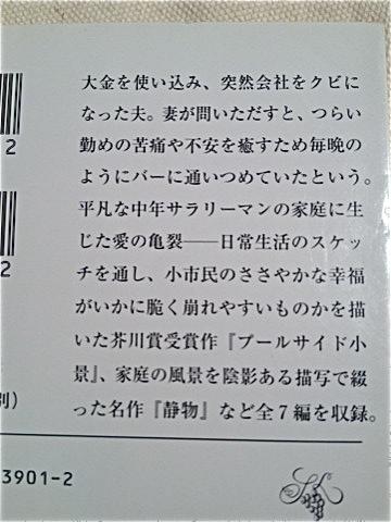 IMG_5865.jpg