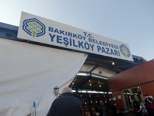 YESILKOY PAZARI