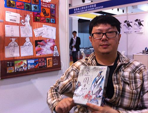IEBG 台湾 パンダゲームスのマネージャー