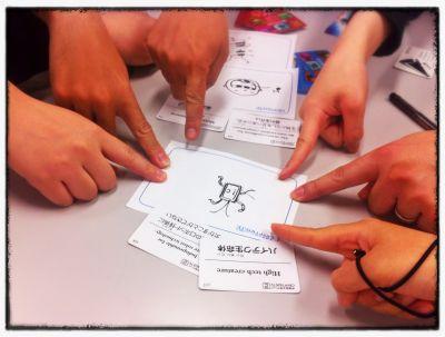 ゲームマーケット2012 未確認生物大会