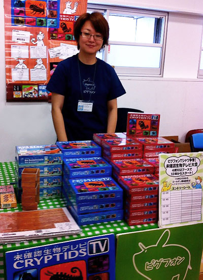 ゲームマーケット2012 ピグフォンブース