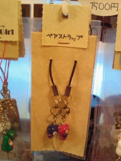 2012-11-27-19_convert_20121128224044.jpg