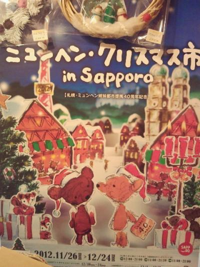 2012-11-27-26_convert_20121128224410.jpg