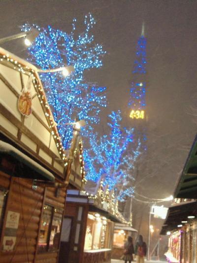 2012-11-27-39_convert_20121128223643.jpg