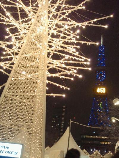 2012-11-27-44_convert_20121128223406.jpg