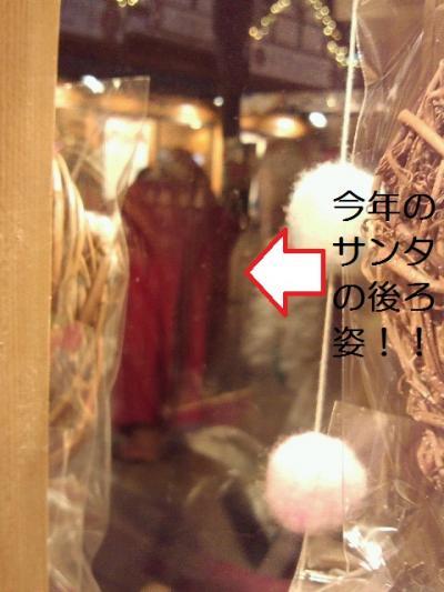 2012-11-29-14_convert_20121129224754.jpg