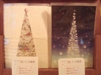 2012-11-30-13_convert_20121201231103.jpg