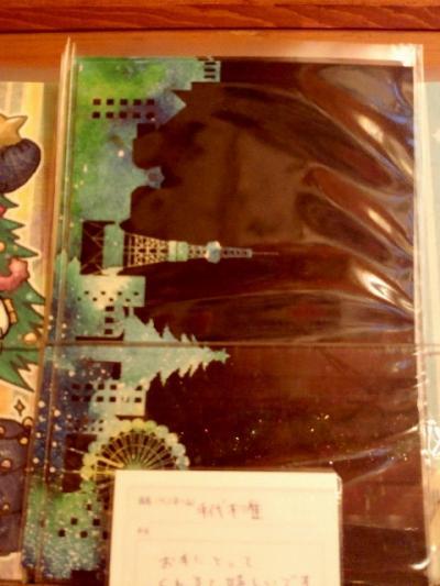 2012-11-30-4_convert_20121201230735.jpg